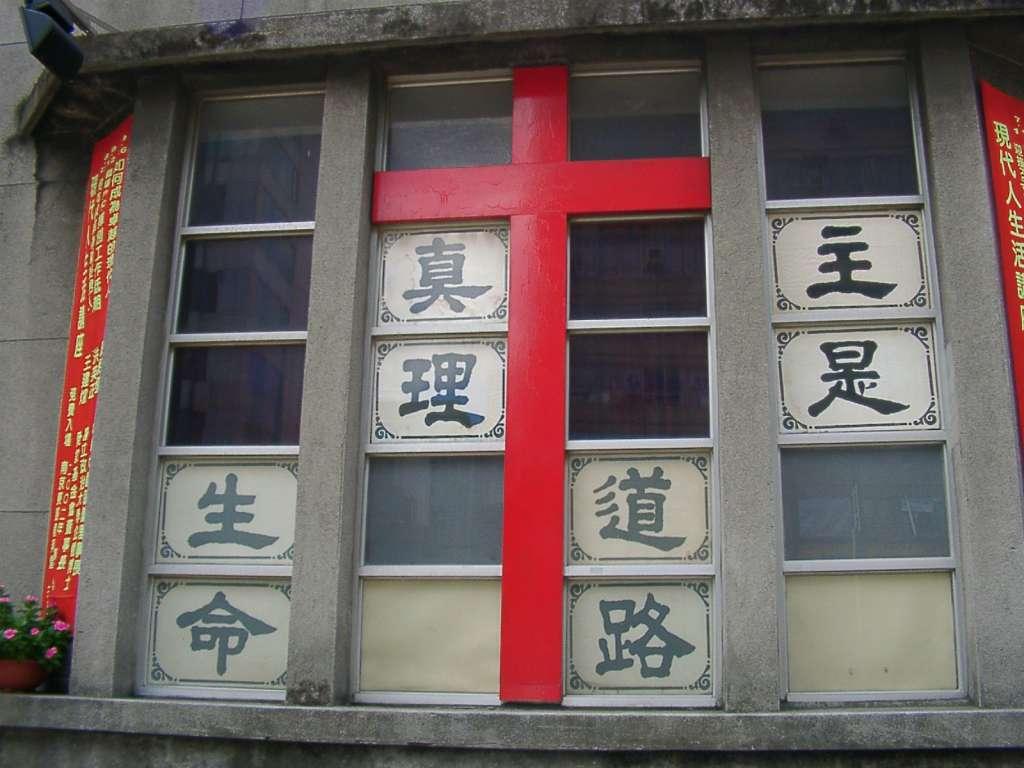 2002年的南京東路禮拜堂一景