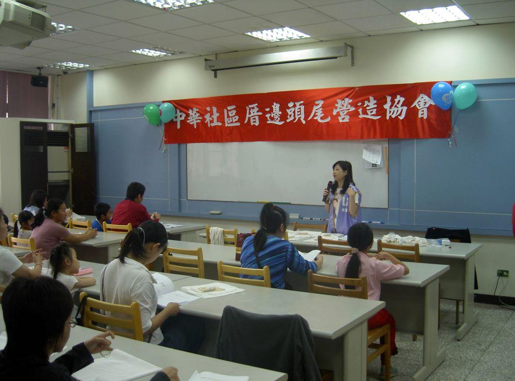 2006年宜蘭壯圍福音隊 舉辦社區學習講座