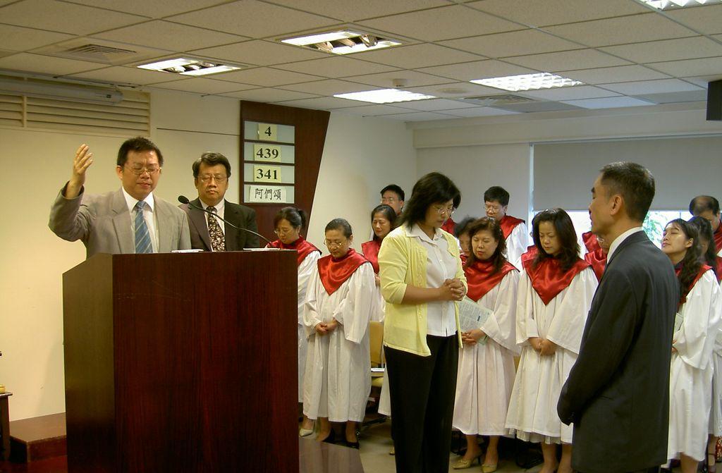 2006.9 許世妹姊妹加入全職傳道服事