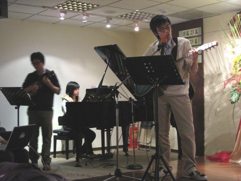 學生團契聯合跨年音樂晚會【2008年12月31日】